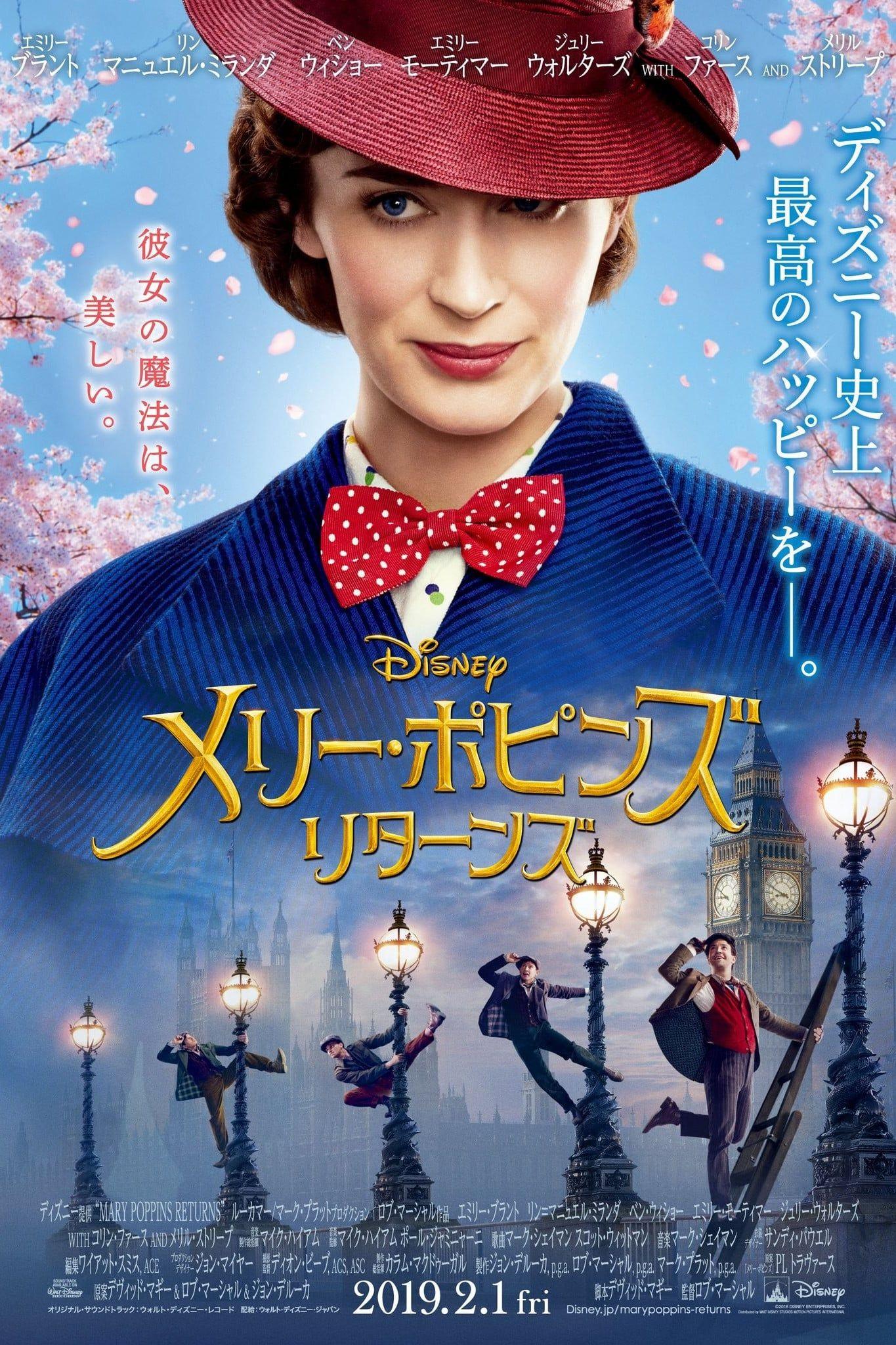 Hd 1080p Mary Poppins Returns 2018 Pelicula Online Completa Esp