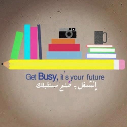 انشغل بصنع مستقبلك Positive Quotes Positive Notes Quran Quotes