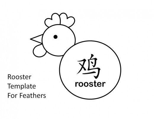 Shape rooster template | Art | Pinterest | Template