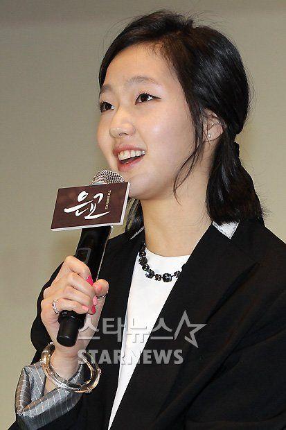 볼매 김고은 - 네모판 | 한국 배우, 얼굴, 연예인