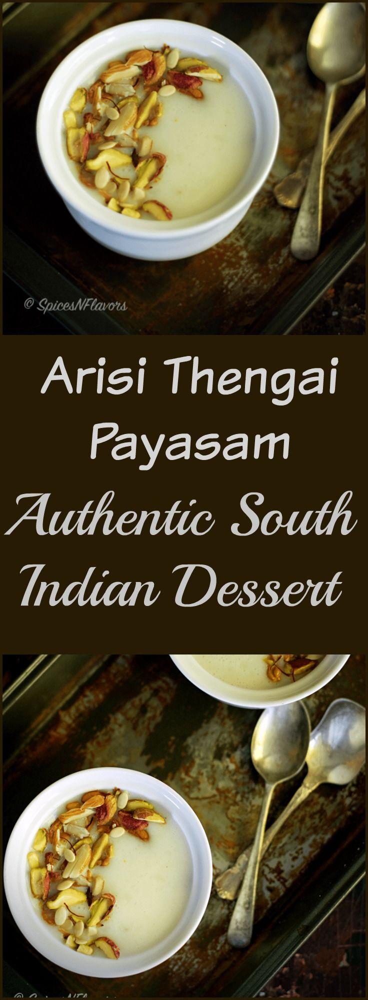 cream of rice recipes indian