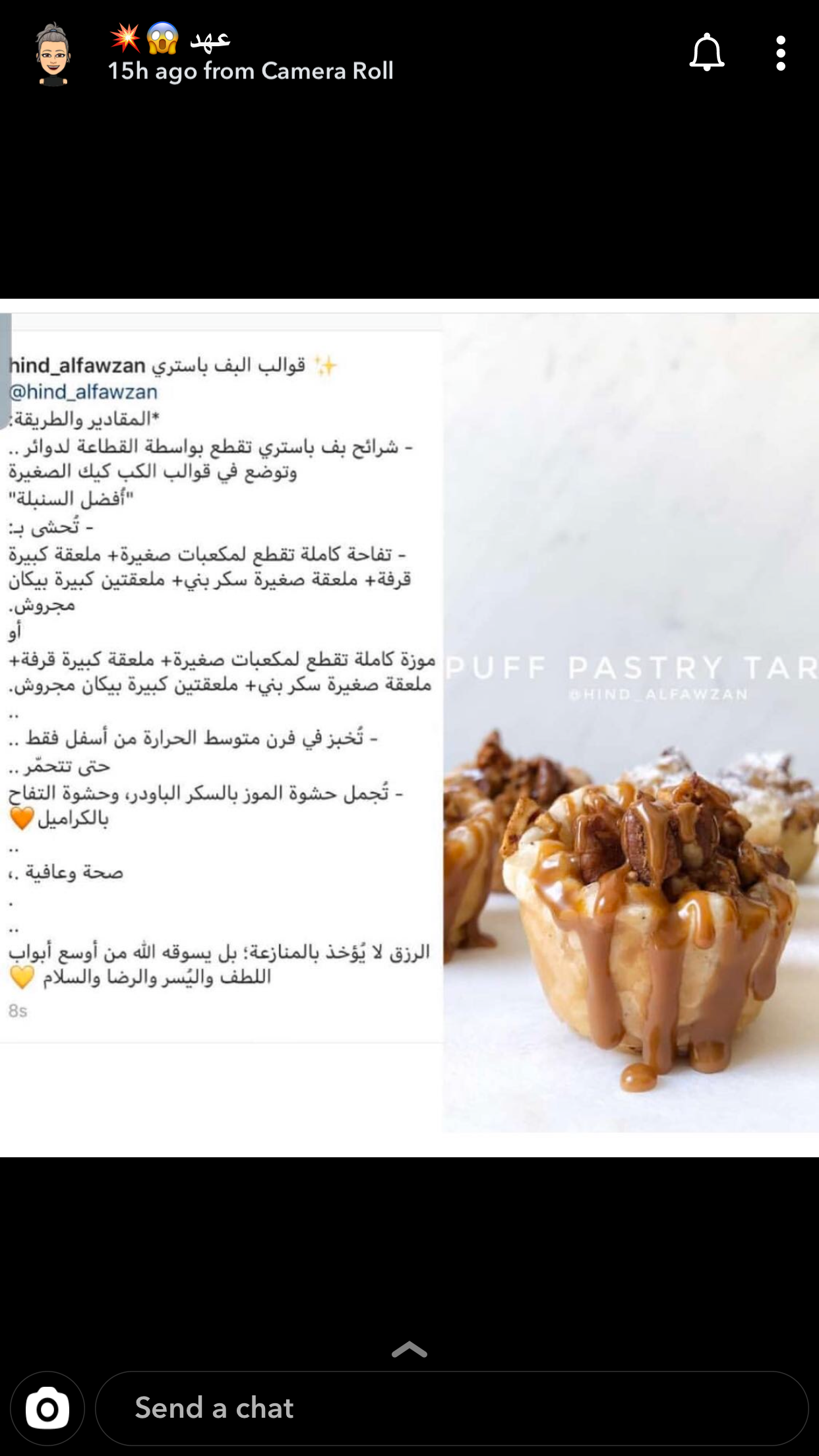 Pin By Maryam Alali On كيك Food Cooking Recipes
