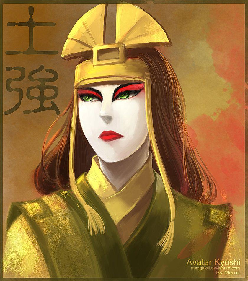 The Last Airbender Avatar Kyoshi: Avatar Kyoshi By Mengluoli On DeviantART