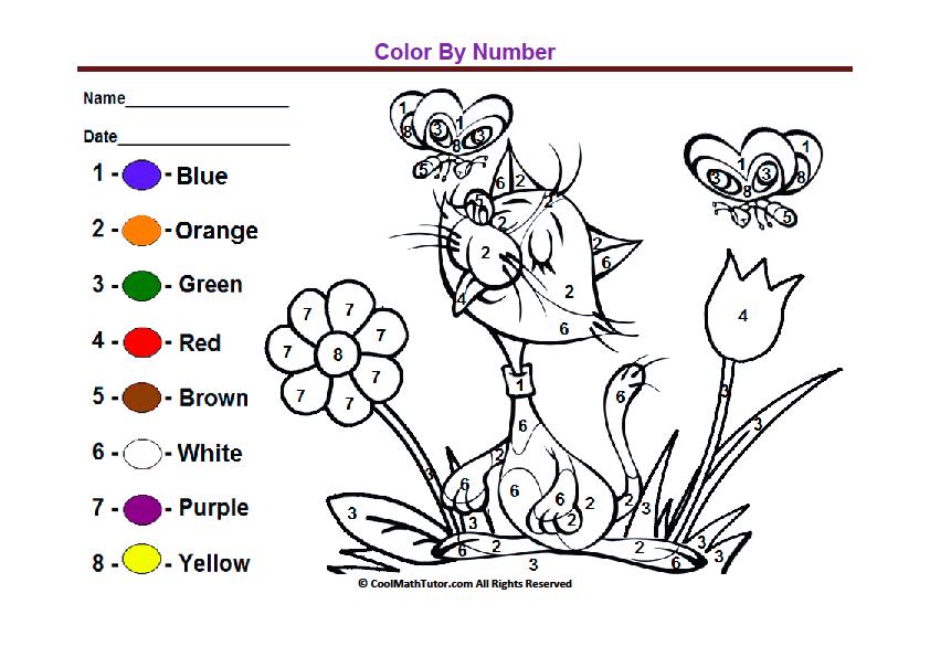 Preschool Color By Number Printable Worksheet