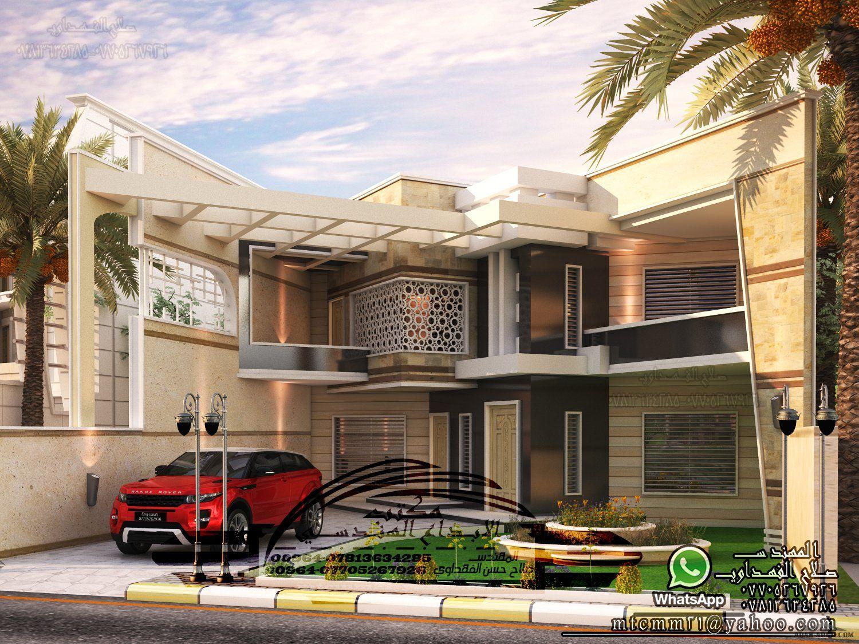 واجهات منازل عراقية Cool House Designs House Elevation House Styles