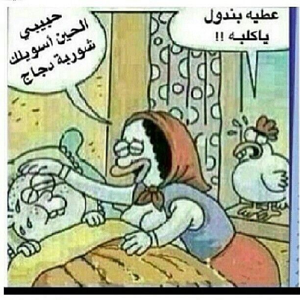 ههههههههههههههههههههههههههههههههههههههههه Just For Laughs Gags Funny Cartoon Pictures Funny Cartoons