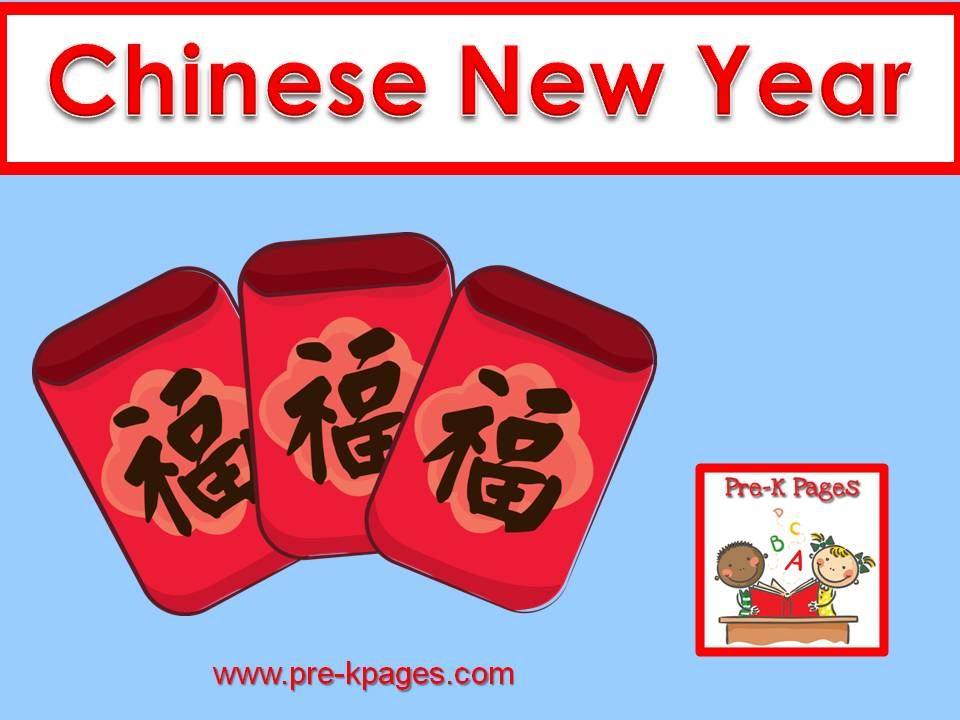 Chinese New Year ideas and activities for your preschool ...