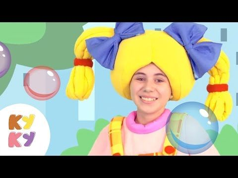 КУКУТИКИ - Мыльные пузыри - Песенка мультик для детей ...