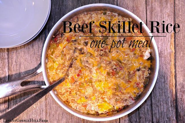 Photo of Beef Skillet Rice