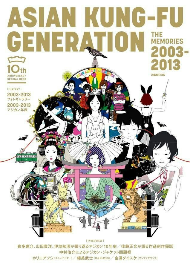 Ajikan. Asian Kung Fu Generation. Musicales, Musica