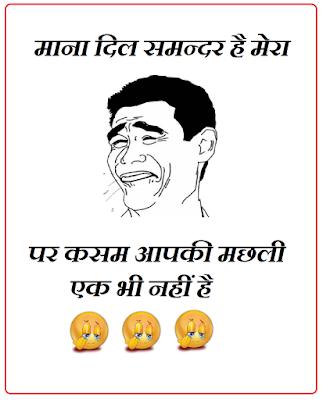 Whatsapp Status Funny Images Download : whatsapp, status, funny, images, download, Funny, WhatsApp, Status, Friendship, Quotes, Funny,, Whatsapp, Status,