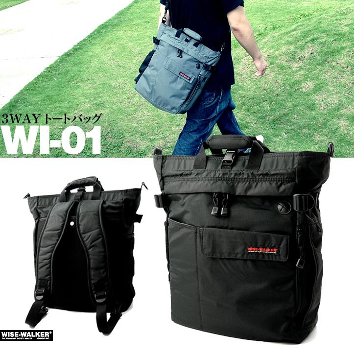 Nomadic Wi 01 3way Tote Bag Shoulder Backpack With Excellent Pockets And Incredible Versatility