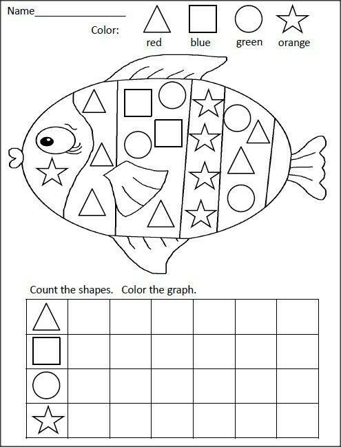 Pin by Jayne Hawkins on Shapes | Pinterest | Math, Kindergarten and ...