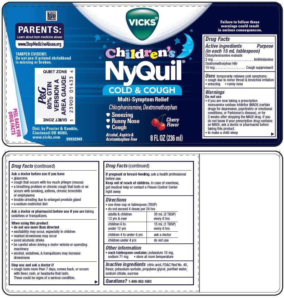 Nyquil packaging vicks childrens nyquil cold and cough multi