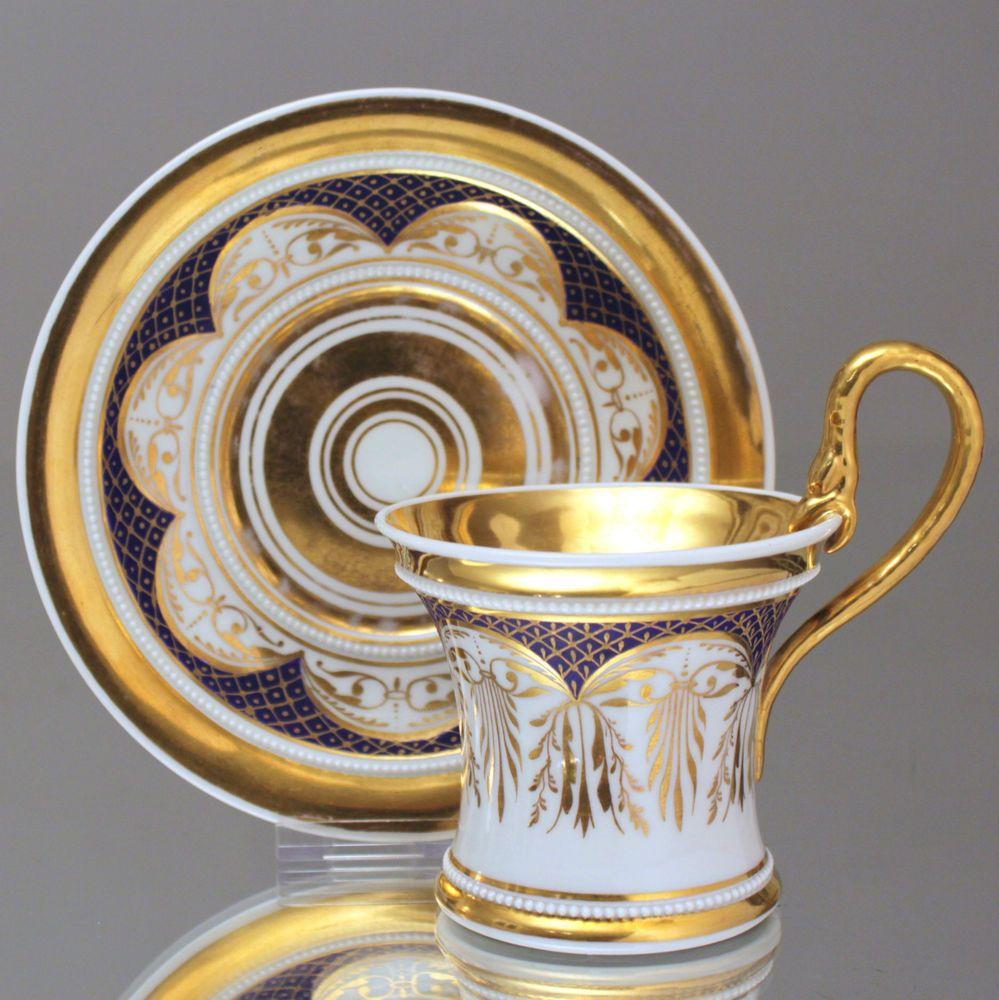 Kpm Berlin Grosse Perlfries Tasse Mit Schlangenhenkel Biedermeier Blau Gold Tazas De Porcelana Porcelana Ceramica Artesanal