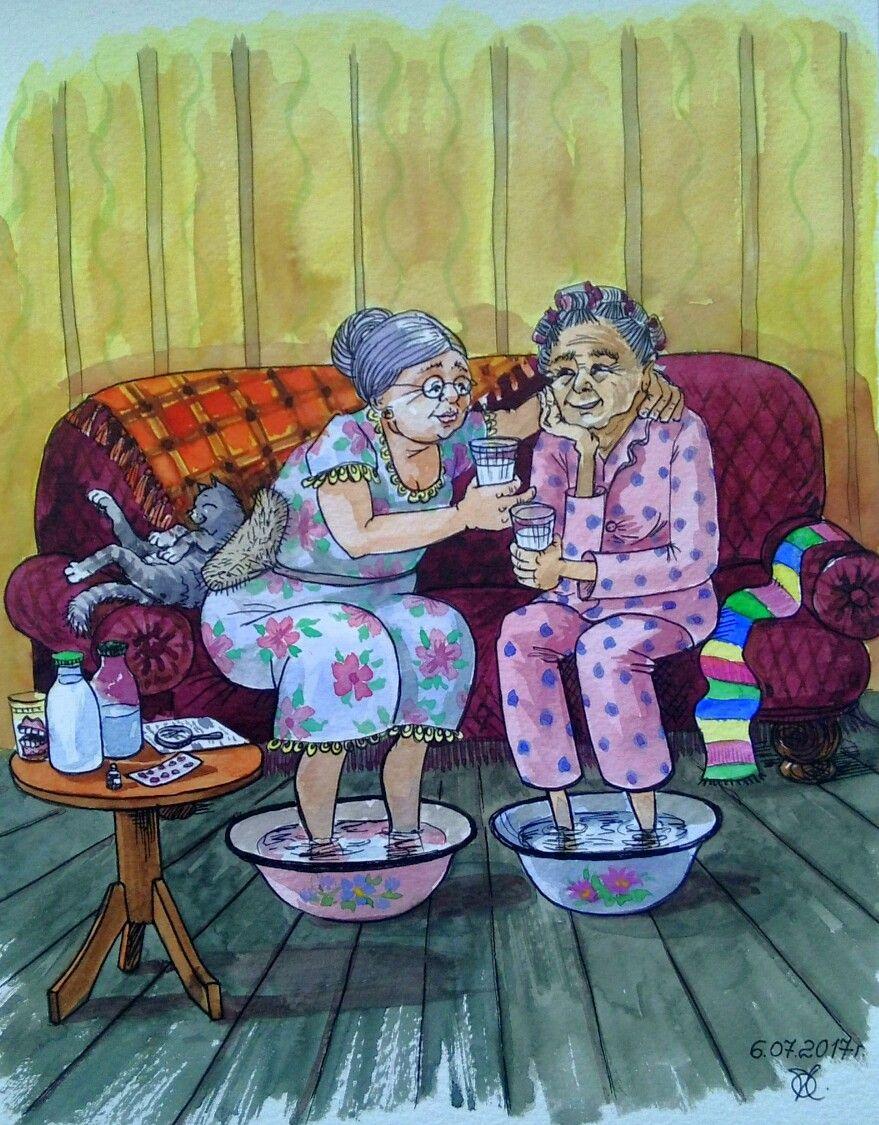 Добрые картинки про бабушек