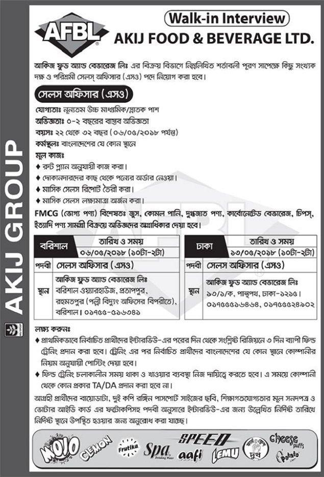Akij Food & Beverage Ltd Job Circular 2019 Job circular