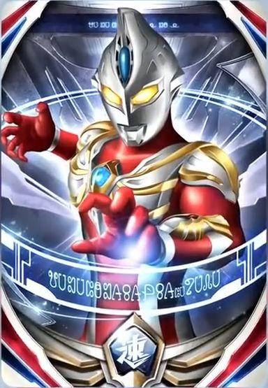 Ultraman orb DX Ultra Fusion card holder F//S