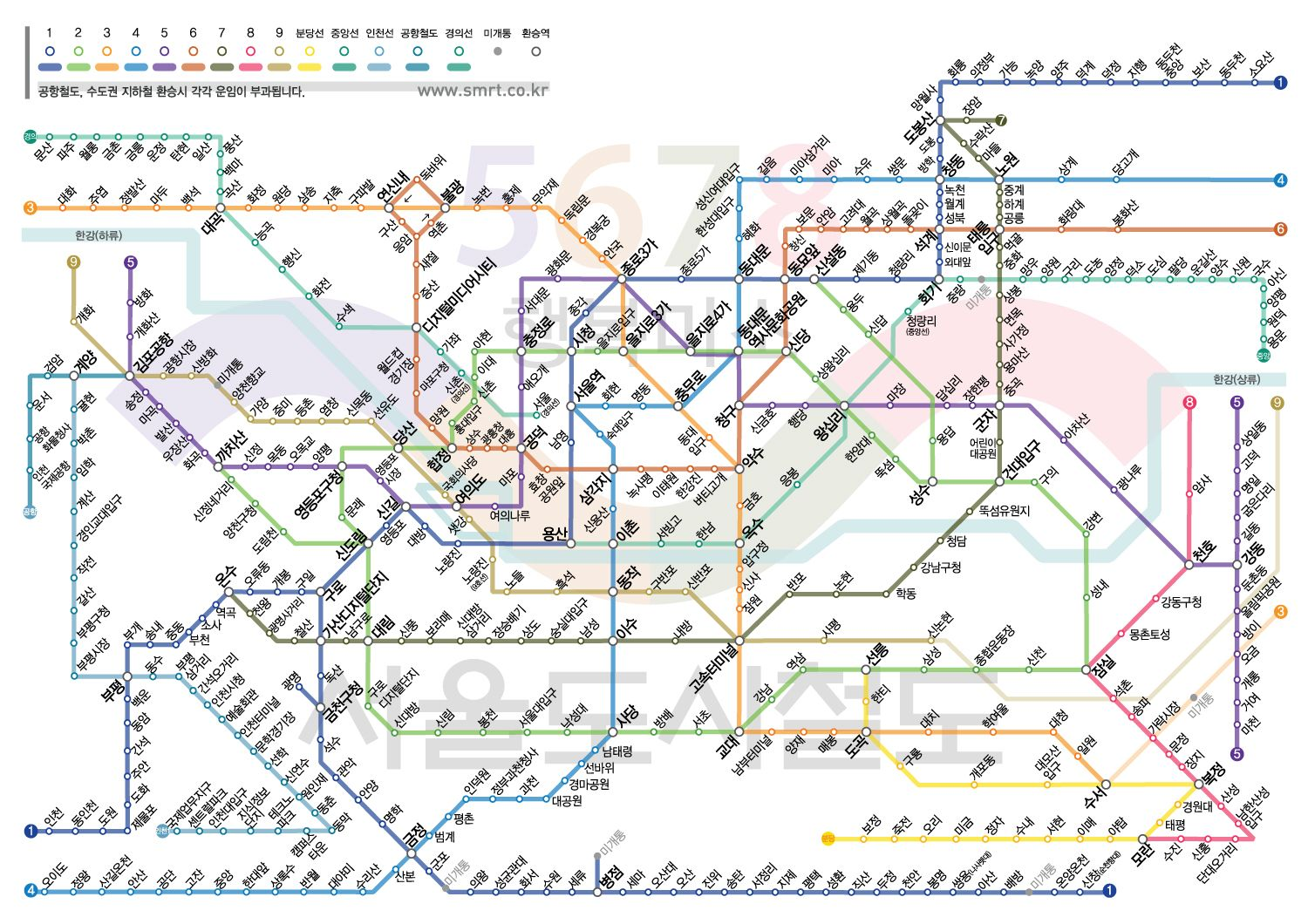 Korea Subway Map English