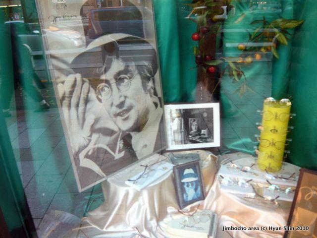 The optician must have been a big fan of John Lennon. Taken somewhere in Jimbocho district, Tokyo