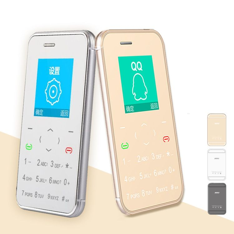 AEKUi6 smart touch phone card business of foreign trade of small ...