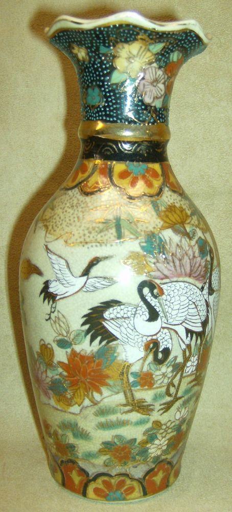 CHINA CHINESE SATSUMA MORIAGE Vase 1966-1976 Art Collectible