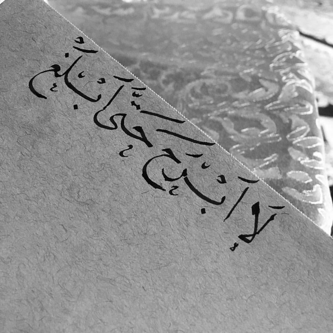 سورة الكهف Islamic Quotes Quran Quotations Quotes