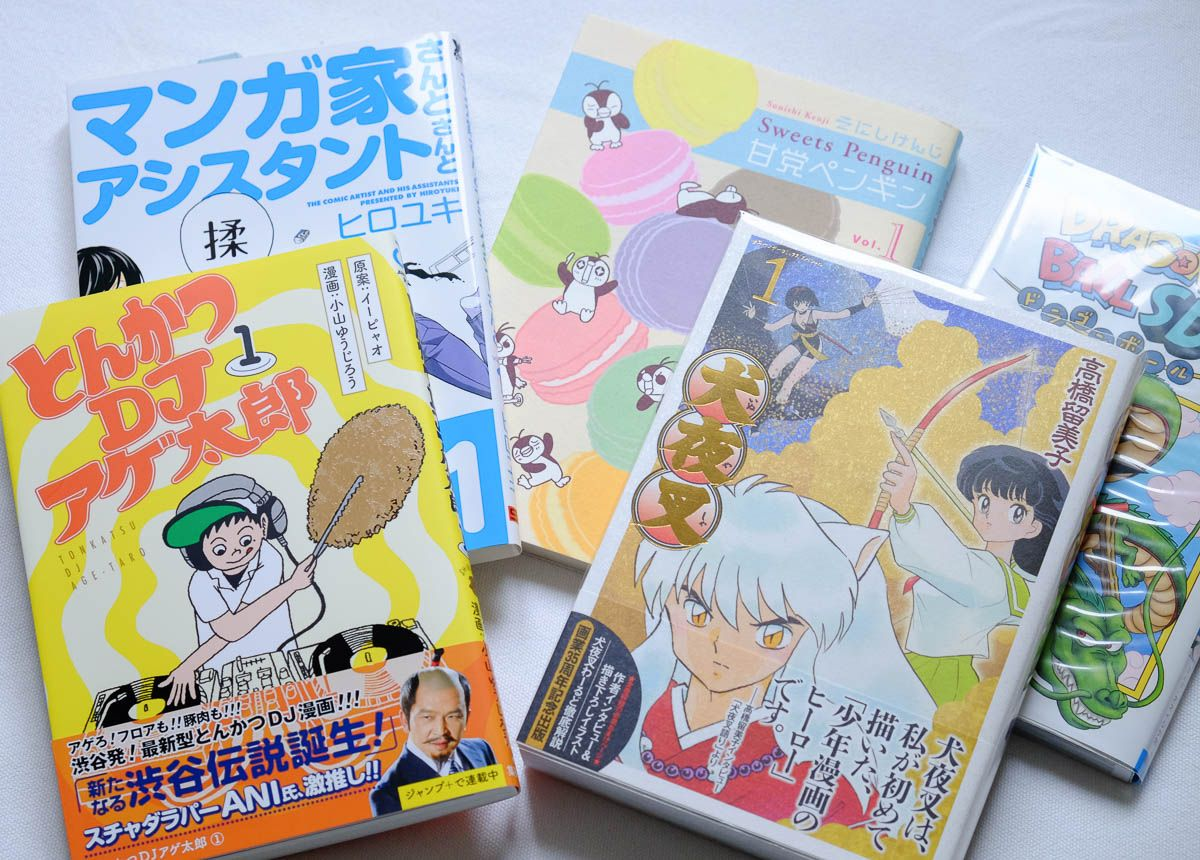 Easy to read manga for japanese beginners vol 02 learn