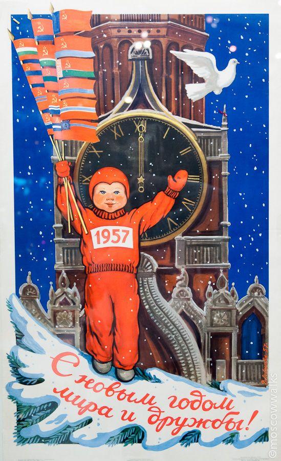 Старые открытки плакаты, спасибо мерцающие картинки
