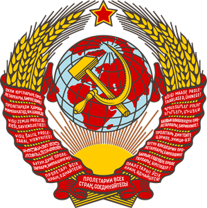 Emblem of the USSR logo vector. Download free Emblem of