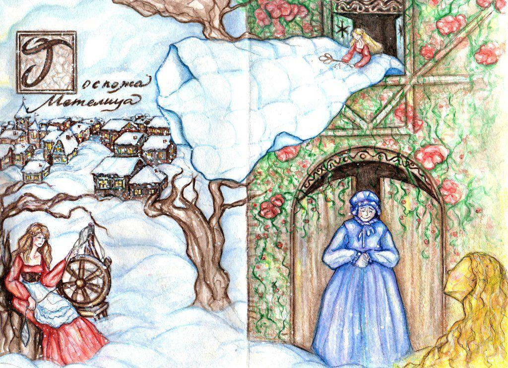 Mother Hulda (Frau Holle) by Sophia756 on DeviantArt