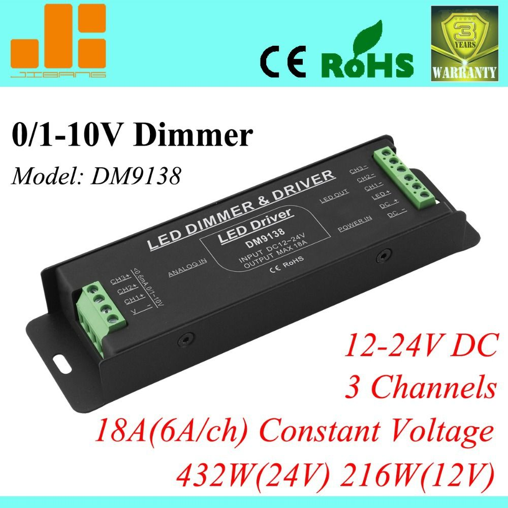 Free Shipping New2013 3 Channels 0 10v Dimmer Dimming 12v 24v 18a 432w Led Driver Pwm Dimmers Dm9138 Led Drivers Led Controller Light Accessories
