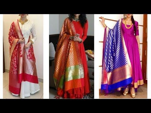 20bfb06e29a6b Plain Anarkali Kurta With Heavy Dupatta designs