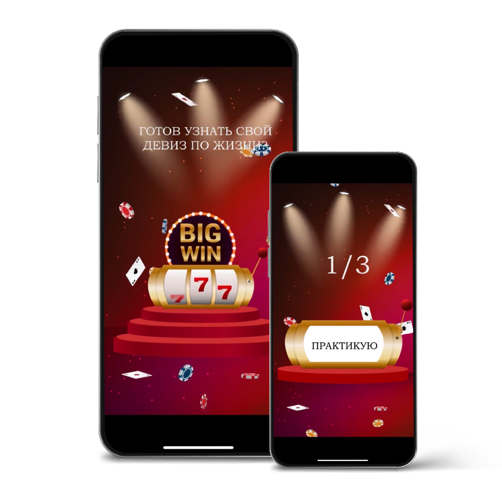 Igra Tvoj Deviz Po Zhizni Story Games Smart Watch Apple Watch