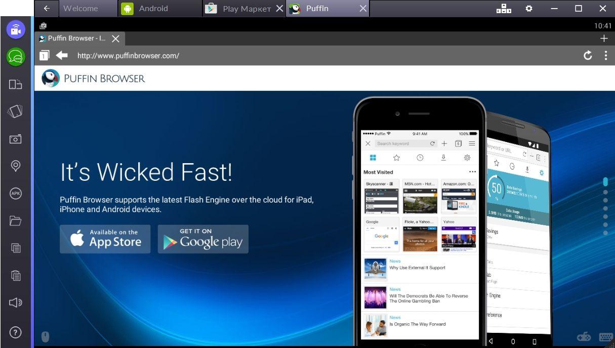 Скачать puffin free на компьютер   skyprigua   Web browser, Desktop