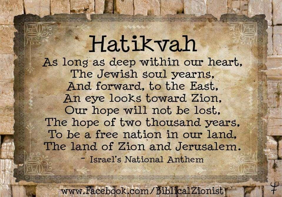 Httpwww Overlordsofchaos Comhtmlorigin Of The Word Jew Html: Israel, Jerusalem Israel, Judaism