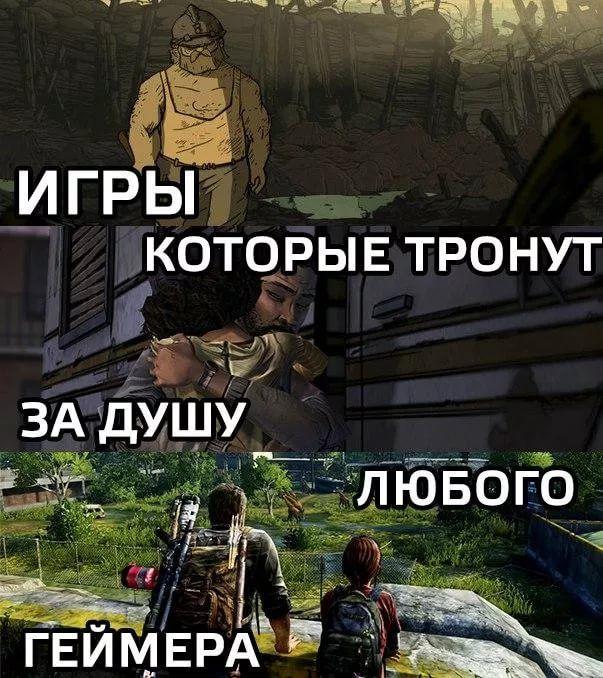 Приколы про видео игры картинки