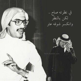 بدر بن عبدالمحسن Historical Figures Historical Feelings