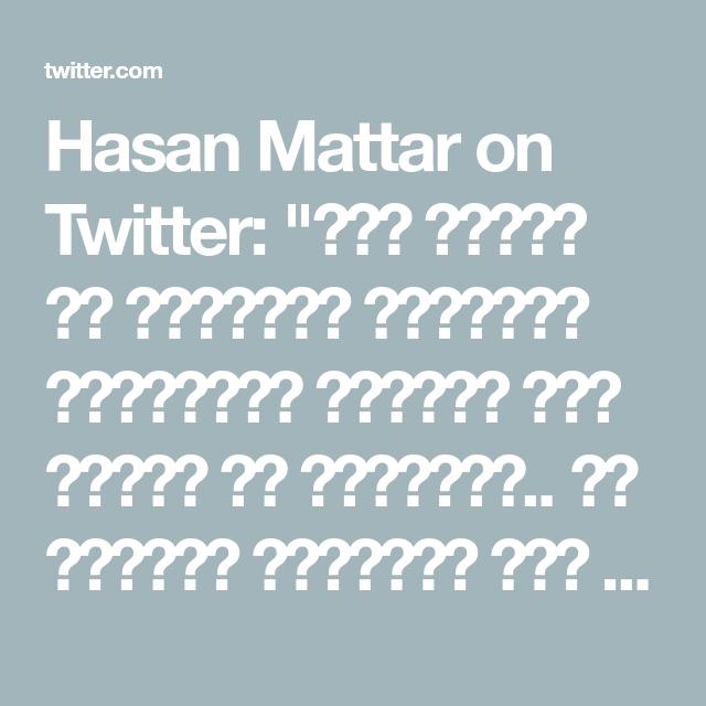 Hasan Mattar On Twitter Twitter Sign Up Twitter Hubspot