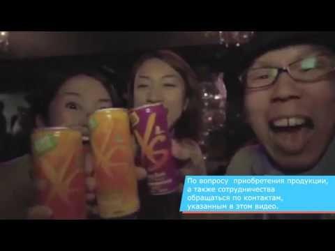ЯПОНИЯ 2011 НАПИТОК XS Japan Launch Positive Energy