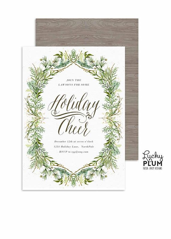 Holiday Party Invitation / Christmas Party Invitation / Christmas - holiday party invitation