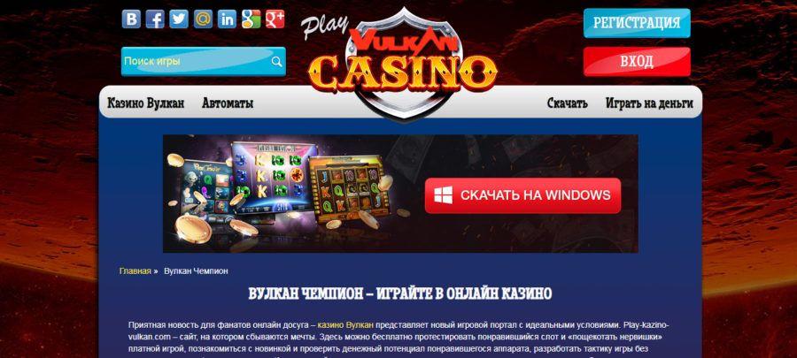 ограбление казино life quest