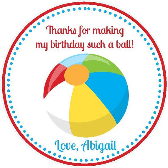 Beach Ball Party Favor Tags Digital File You Print Pool Party