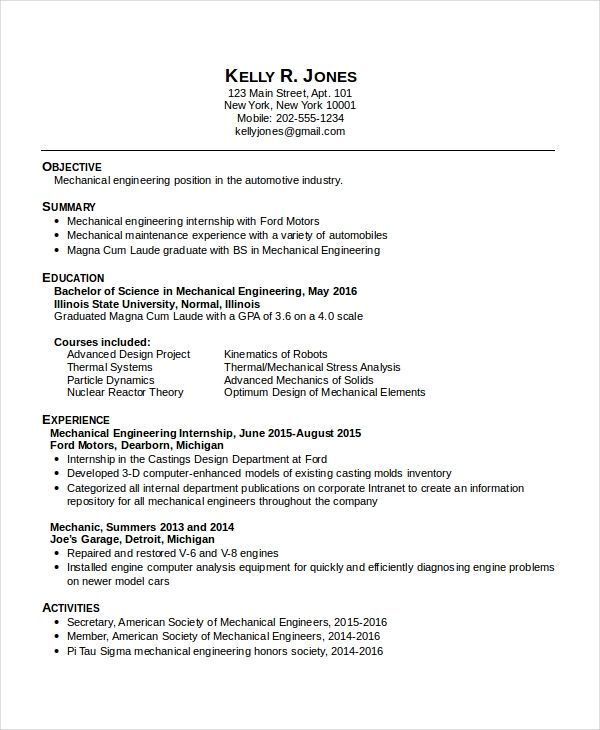 10 Mechanical Engineering Resume Templates Engineering Resume Templates Engineering Resume Mechanical Engineer Resume