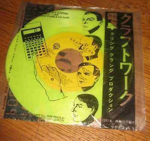 KraftWerk Pocket Calculator 7 in Colored Vinyl Mint with Pic sleeve FREE Shipping