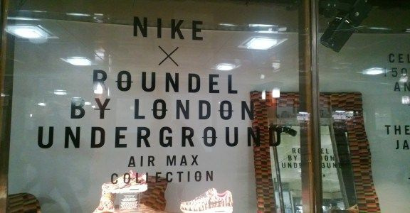 nike pop up shop in piccadilly circus tfl plans more shopper