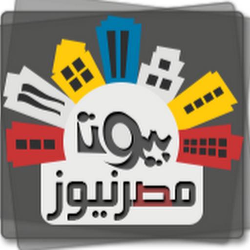 لا تشرب العصير في رمضان بيوت مصر نيوز Sky News Live Channel Egypt