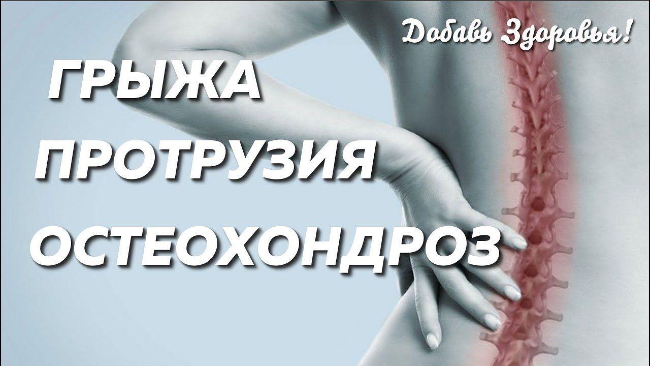 Остеохондроз поясничного отдела позвоночника и диабет ...