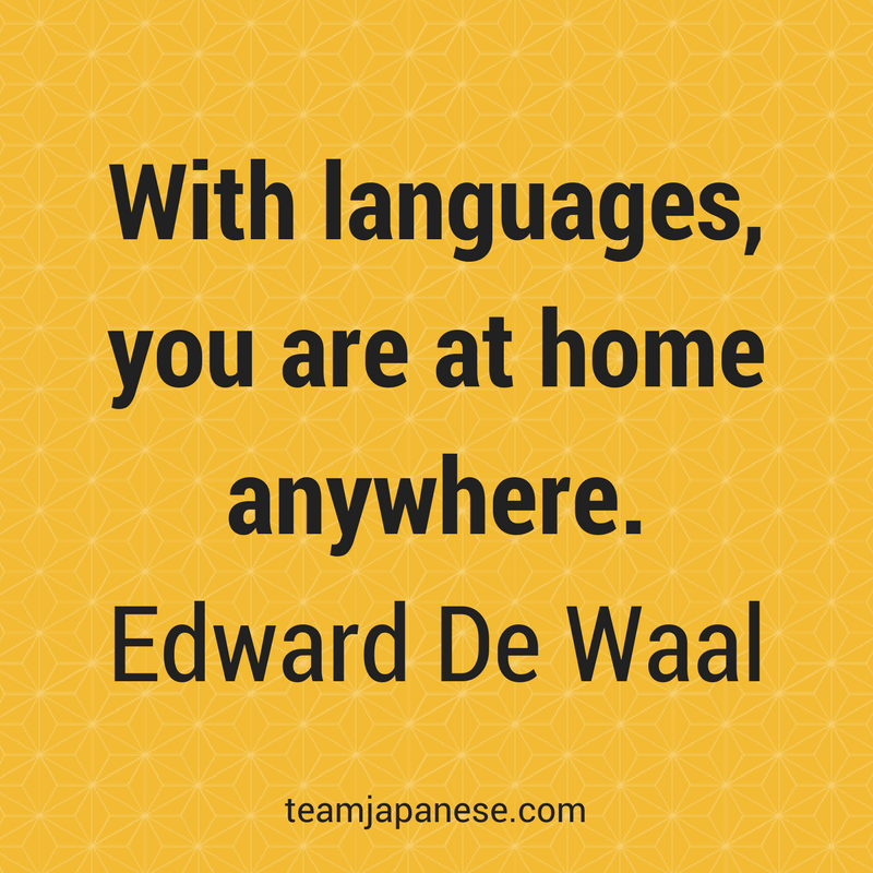33 Inspirational Quotes About Language Learning Learning Quotes Foreign Language Quotes Language Quotes