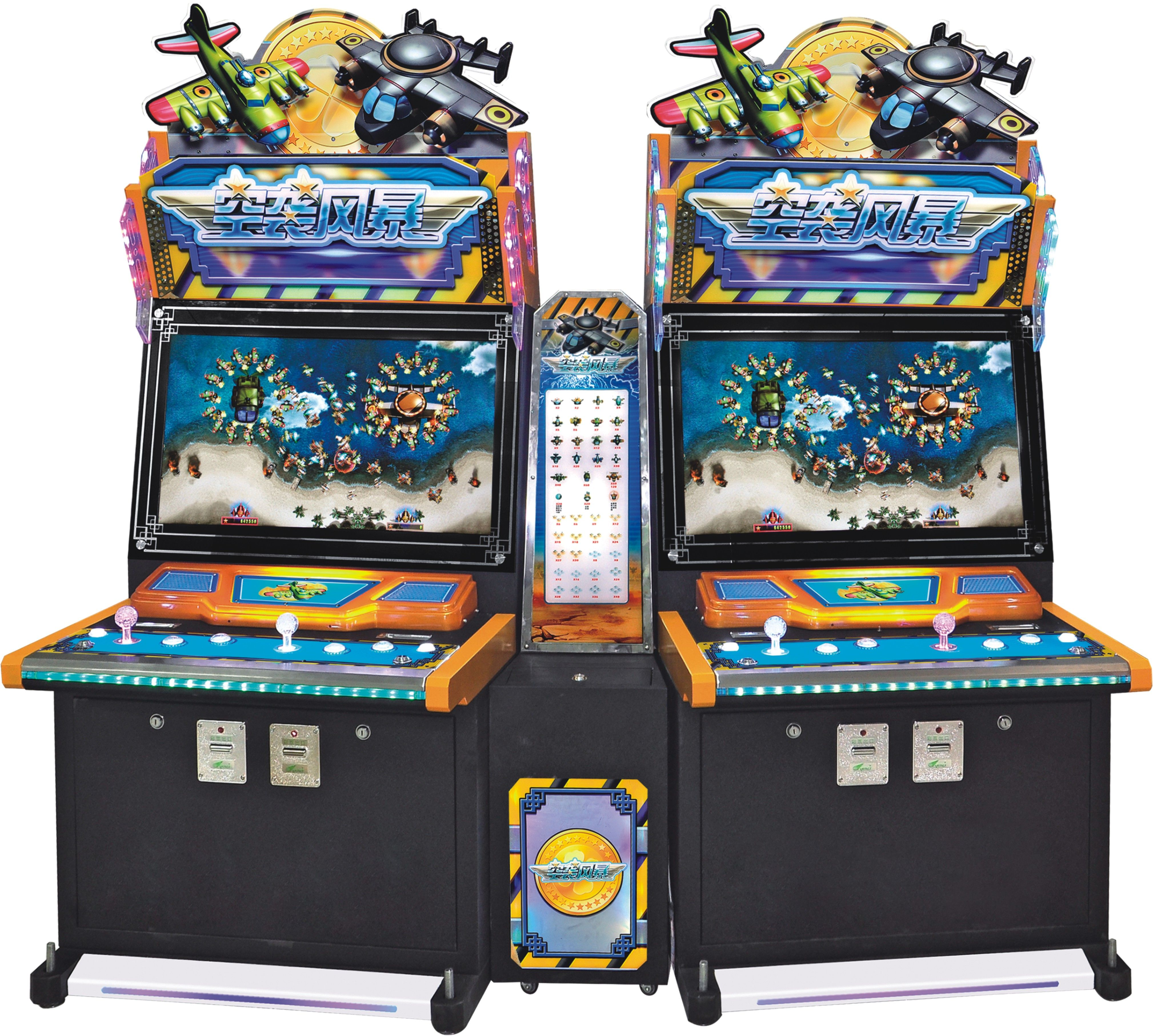 We are a fish game / skill game software developer and